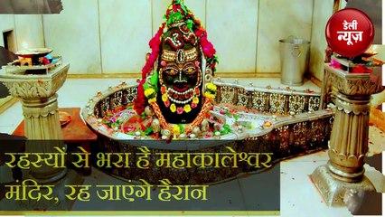 इस राक्षस का वध करने के बाद यहां लिंग के रूप में प्रकट हुए थे भगवान Shiv
