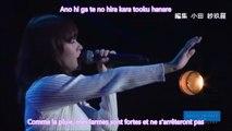 Oda Sakura - Suna wo Kamu You ni... NAMIDA Vostfr + Romaji