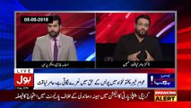 What's going to happen with Najam Sethi? Aamir Liaquat tells