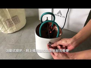 倫敦新晉設計品牌Danse Lente 水桶包Bobbi款 開箱