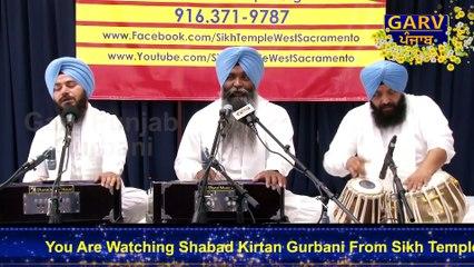 Nit Japiye Saas Giraas - Bhai Harpreet Singh Lal ¦¦ Latest Gurubani 2018