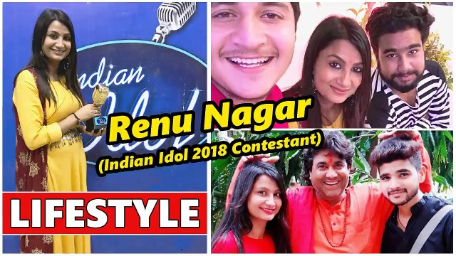 Renu Nagar (Indian Idol 2018 Contestant) Lifestyle | Real Life | Family | Biography | Unknown Facts | House | Personal Details
