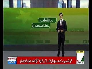 No Decision About Punjab CM Yet - Imran Khan