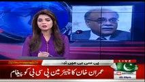 Imran Khan tells Najam Sethi to step down as Chairman PCB
