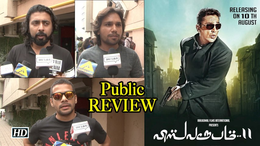 Vishwaroopam 2 Review | Is Kamal Haasan starer a RAW mess