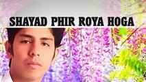 Tera Hi Bas Hona Chahoon Lyrical | Haunted 3d | Najam Sheraz, Jojo | Mahaakshay Chakraborty, Tia Bajpai | Hindi Songs Lyrics 2018