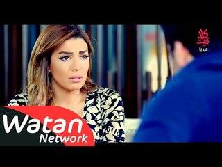 مسلسل الإخوة ـ الجزء الثاني ـ الحلقة 65 الخامسة والستون والأخيرة كاملة HD | Al Ekhwa
