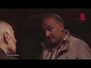 ابو عليا عنيد وبيحب يكابر - مسلسل العراب نادي الشرق  الحلقة 13