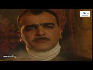 سامر المصري ـ  قتل ابو و هلق ندم عليها ـ مسلسل جواد الليل mp4