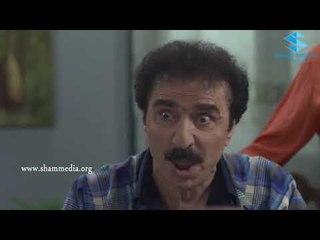 أزمة عائلية ـ هاد مو حب يمكن اسهال ههههه ـ رشيد عساف ـ رنا شميس
