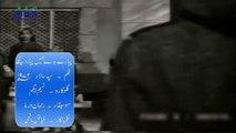 Naseem Begum    Pyar Ke Badle Hamain Pyar Dengay ,  Film SIPAH SALAR (1972) ,  Composer   Rehman Verma ,  Lyricist   Fayyaz Hashmi