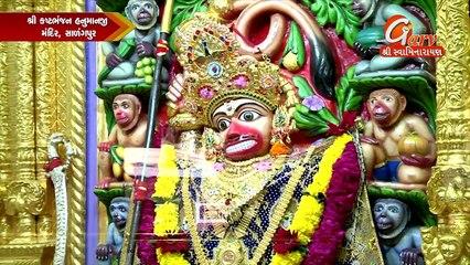 Hanumanji Ni Aarti - Jai Kapi Balvanta