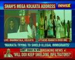 Amit Shah in Kolkata : Bangladeshi infiltrators are Mamata Banerjee's vote bank, says BJP chief