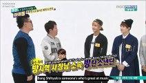 ENG SUB] Weekly Idol EP 203 Guest, Bangtan Boys ( BTS