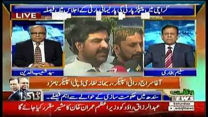 Taakra on Waqt News - 11th August 2018