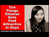 Ten Things Chinese Girls Find Attractive in Guys - Chinese Listening Practice   Chinese Conversation