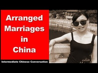 Arranged Marriages in China - Intermediate Chinese Listening Practice | Chinese Conversation