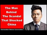 The Man Behind The Scandal - Intermediate Chinese Listening Practice | Chinese Conversation