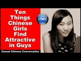 Ten Things Chinese Girls Find Attractive in Guys - Intermediate Chinese   Chinese Conversation