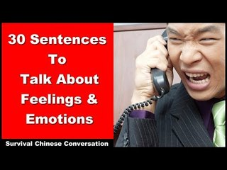 30 Sentences To Talk About Emotions - Beginner Chinese | Chinese Listening | Chinese Conversaton