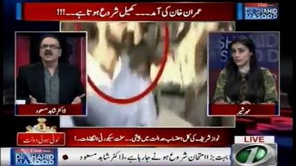 Live with Dr.Shahid Masood | 12-August-2018 | Imran Khan | Asif Zardari | Chairman NAB |