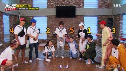 奔跑男女Running Man 20180812 Ep413 秦基周Jennie | 韓國綜藝線上看