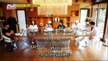 รันนิ่งแมน อีพี 408 ซับไทย part 1/2