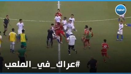 نزال ملاكمة بين منتخبيْ الإمارات وماليزيا مسْرَحُهُ ملعب كرة قدم