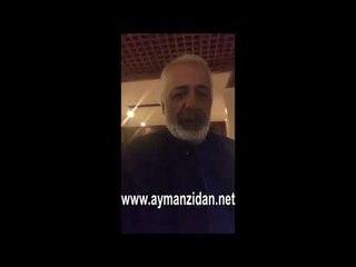 اشتركوا بالقناة الرسمية للفنان ايمن زيدان على اليوتيوب www.aymanzidan.net