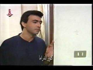 مسلسل الدرب الشائك الحلقة 3 - فراس ابراهيم - عابد فهد - منى واصف - سوزان نجم الدين