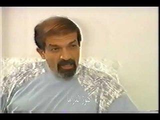 مسلسل الدرب الشائك الحلقة 14 - فراس ابراهيم - عابد فهد - منى واصف - سوزان نجم الدين