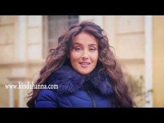 القناة الرسمية للفنانة كندة حنا   www kindahanna com