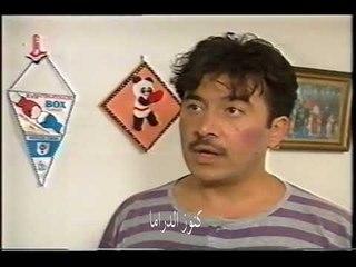 مسلسل الدرب الشائك الحلقة 4 - فراس ابراهيم - عابد فهد - منى واصف - سوزان نجم الدين