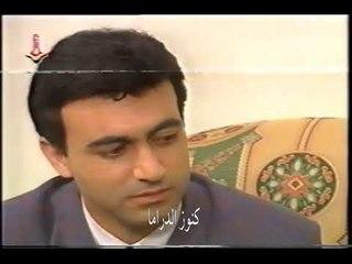 مسلسل الدرب الشائك الحلقة 9 - فراس ابراهيم - عابد فهد - منى واصف - سوزان نجم الدين