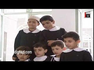 لمشاهدة مسلسلات مرايا على www fadighazi com