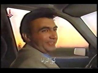 مسلسل الدرب الشائك الحلقة 15 - فراس ابراهيم - عابد فهد - منى واصف - سوزان نجم الدين