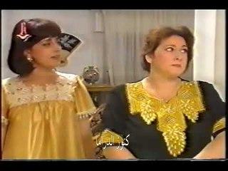 مسلسل الدرب الشائك الحلقة 20 - فراس ابراهيم - عابد فهد - منى واصف - سوزان نجم الدين