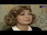 مسلسل العروس الحلقة 6 السادسة - Al Arooss HD