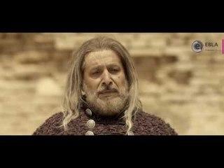 مسلسل أوركيديا ـ الحلقة 26 السادسة والعشرون كاملة HD   Orcadia