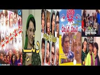 أجمل ما انتجته الشاشة السورية من كوميديا - المجموعة الاولى -1- HD