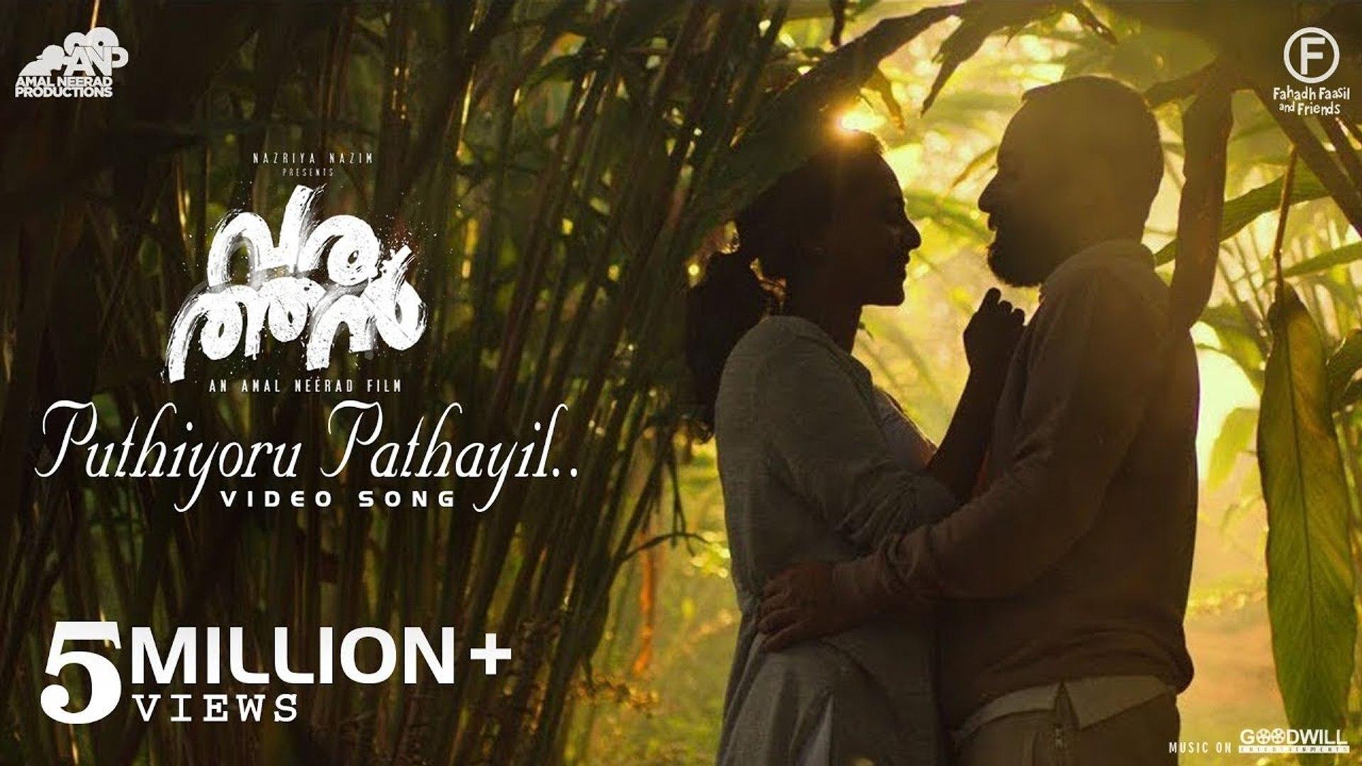 Puthiyoru Pathayil | Varathan | Video Song | Fahadh Faazil