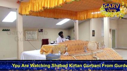 Har Jiyo Kirpa Karo Tum Pyare ¦¦ Bhai Sukhwinder Singh Ji ¦¦ Shabad Kirtan Gurbani 2018