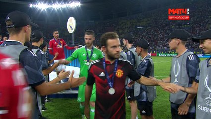 UEFA Super Cup  2017  Real Madrid - Manchester United  Trophy Ceremony
