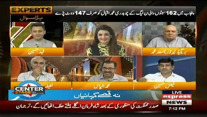 Express Experts – 16th August 2018