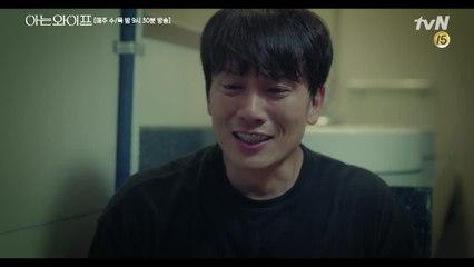 """[7화 예고] 오열하는 주혁, """"저 그날로 다시 돌아갈 수 있나요..?"""""""