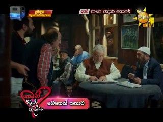 Thamath Aadare Nethnam 13/08/2018 - 126