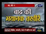 बाढ़ और बारिश से बेहाल आधा हिंदुस्तान, यूपी, बिहार, झारखंड और एमपी में बारिश अलर्ट