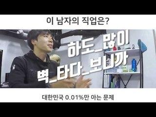 스트릿TV 김지호 인터뷰 티저 영상