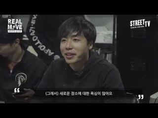 스트릿TV 파쿠르 김지호와의 색다른 인터뷰