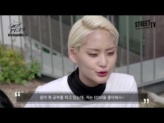 스트릿TV 한아라&나재영 인터뷰
